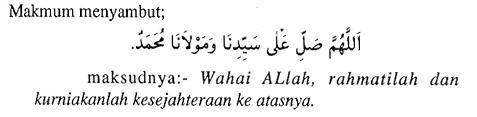 tarawikh4