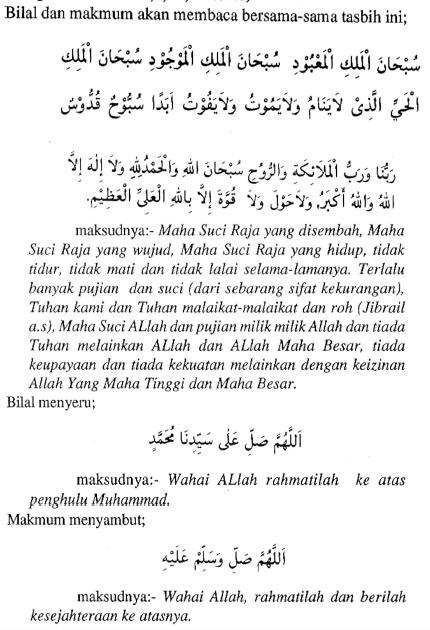 tarawikh5