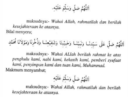 tarawikh6