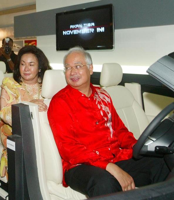 Perodua MPV 08