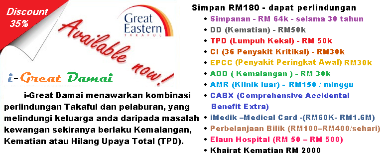 iklan i-great damai2